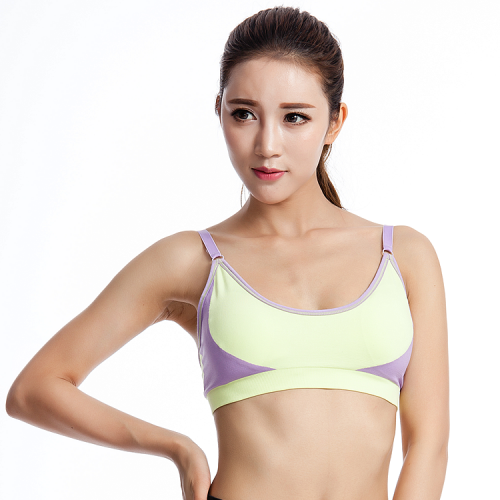 Vital Seamless Sports Bra