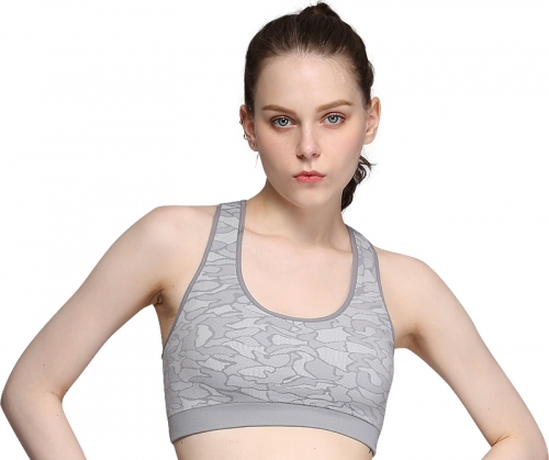 Camo Seamless Sports Bra